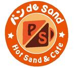 『パン de Sand』ロゴ
