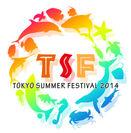 「TOKYO SUMMER FESTIVAL 2014」