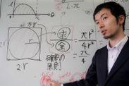 自身は数学全国1位であり、日本プレゼンテーション大会優勝者