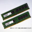 DDR4メモリモジュール「ADS17000Dシリーズ」