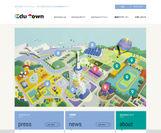 『EduTown』ガイドページ