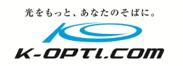 株式会社ケイ・オプティコム ロゴ