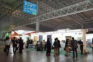 「東京ゲームショウ2013」出展の様子