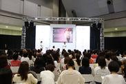 イベントステージでは美容・業界の最新情報を発信