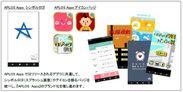 APLOS Apps