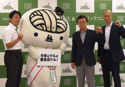 ツルきゃら うどん脳くんと村山先生、板倉先生、青木先生