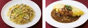 松茸と6種のキノコピラフ / 牛肉とキノコのデミオムライス