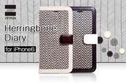Herringbone Diary メインイメージ