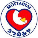 宇都宮市もったいない運動市民会議 ロゴ