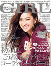 and GIRL10月号