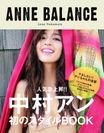 『ANNE BALANCE』