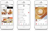 『CafeSnap』の参考画像