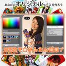 iPhone6ケース印刷