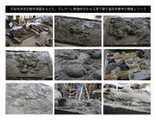 大友克洋先生制作原画をもとに、クレアーレ熱海ゆがわら工房で原寸造形作業中の陶板レリーフ