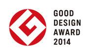 2014年度グッドデザイン賞 受賞