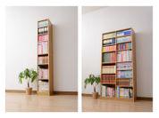 ※本に合わせて、より細かい高さ設定が可能になります。