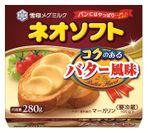 商品画像『ネオソフト コクのあるバター風味』