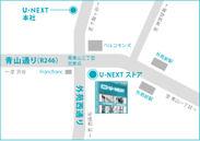 U-NEXT ストア 地図