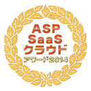 ASP・SaaS・クラウドアワード2014 ロゴ