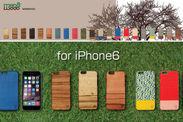 Man&Wood iPhone 6 天然木ケース