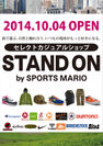 STAND ON ポスター画像