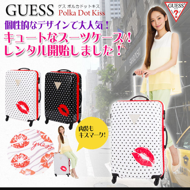 『GUESS Polka Dot Kiss』