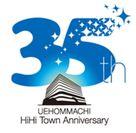35周年記念事業