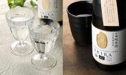 オーガニック純米酒『AKIRA』