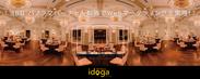 「idoga」サービスイメージ