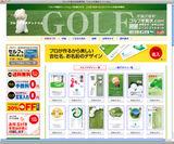 ゴルフ年賀状ドットコム