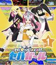 『Hi☆sCoool! セハガール』Blu-ray Vol.1