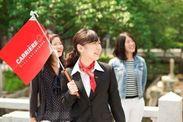 オープンキャンパスで京都観光ができる!