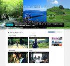 「もうひとつの京都、行こう。」公式サイトイメージ