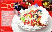 ニセコイクリスマスケーキ 2