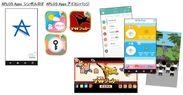 【APLOS Apps】第2弾