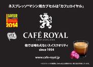 『MJF・ジャパン・イン・かわさき2014』リーフレット/カフェロイヤル広告