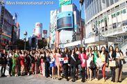 MISS INTERNATIONAL × Cool JAPAN ツアー