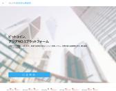 QUOINE Pte. Ltd.の公式ページ