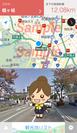 MapFan 観光アプリ