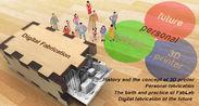3Dプリンタとデジタルファブリケーション
