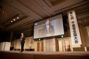 代表取締役CEO 坂田 克巳による経営方針発表