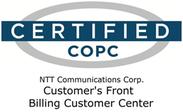 国際品質保証規格「COPC(R) CSP規格リリース5.1」認証