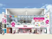 dream station JOL 原宿