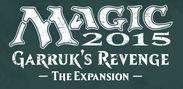『マジック2015 ― ガラクの復讐』ロゴ
