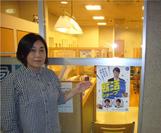 実施店とPRポスター