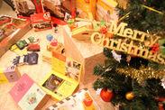 「つくるたのしさ」のクリスマスプレゼント