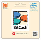 BitCash ST