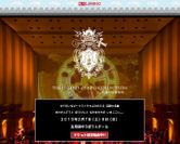 伝説の交響楽団バナー1