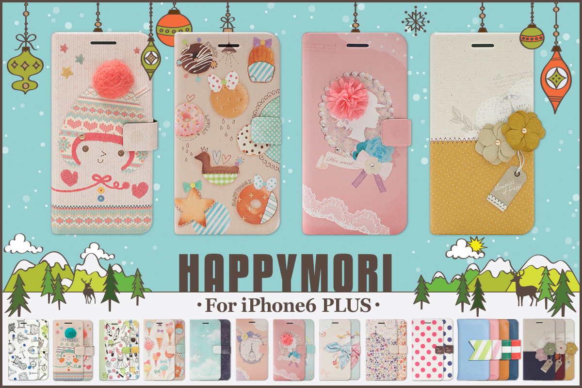 Happymori iPhone 6 Plus ダイアリーケース