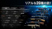 20種類の銃